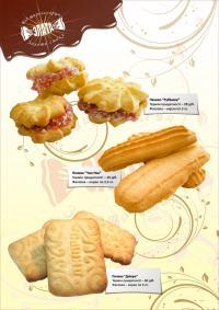Печенье, конфеты, сладости, карамели - Кондитерские фабрики: Днепропетровск, Житомир, Чернигов.